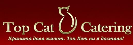 кетъринг от topcat-bg.com